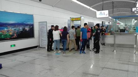 中国 大連地下鉄 手荷物検査