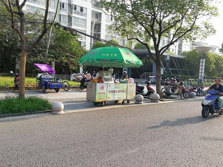 中国大連北京上海留学 WeChat微信での支払シーン