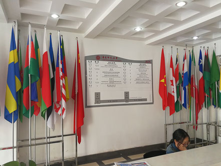 華東師範大学 物理楼1階