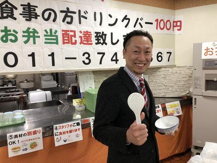 株式会社Harapeco 代表取締役 中村忠昭さん