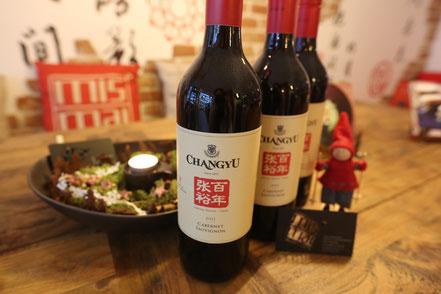 12 | Chinesischer Rotwein: Changyu Cabernet Sauvignon aus Ningxia