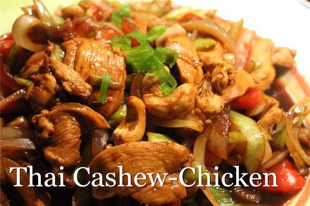 Rezept für Hähnchen mit Cashews, Paprika, Zwiebeln nach thailändischer Art