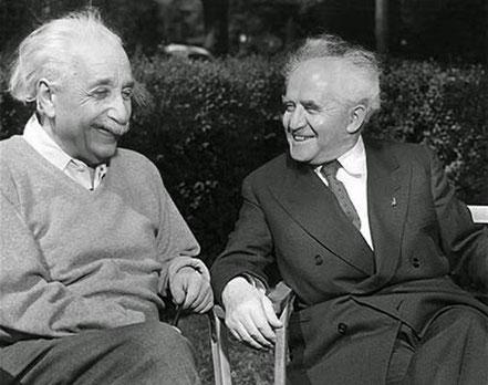 Эйнтштейн и Бен Гурион