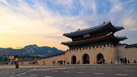 An old castle in South Korea.
