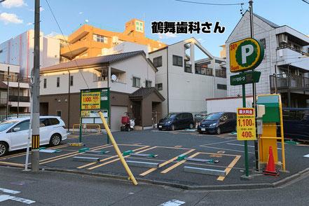 三井のリパーク名古屋千代田5丁目第2駐車場