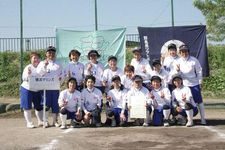 エルデスト  準優勝  横浜マリンズ(神奈川県代表)