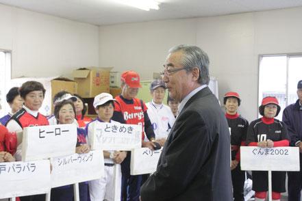 開会式で歓迎のあいさつを述べる阿久津 貞司渋川市長