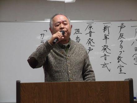 田島運営委員長