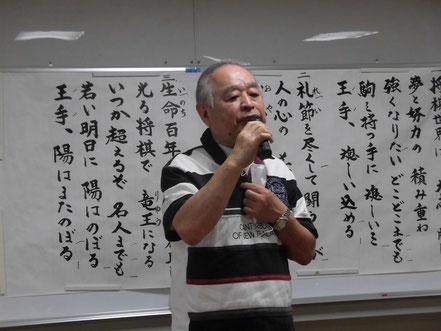 声友クラブ田島運営委員長
