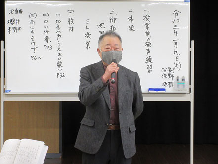 秋元副会長