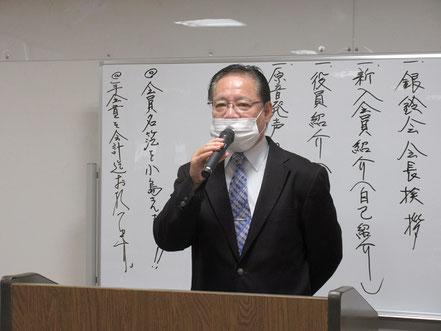 渡邊銀鈴会会長