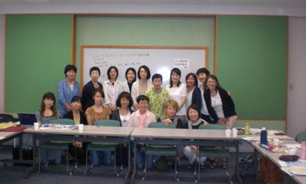 シングルマザー全国連絡協議会会議2015