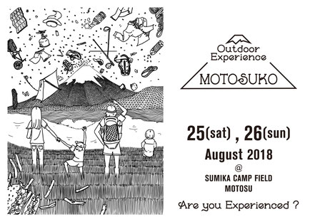outdoor experience motosuko sunday