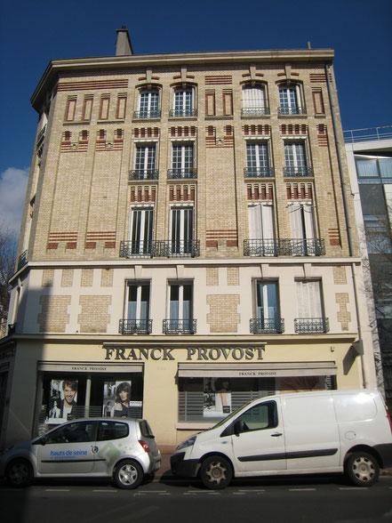 Façade principale, donnant rue Gabriel Péri.