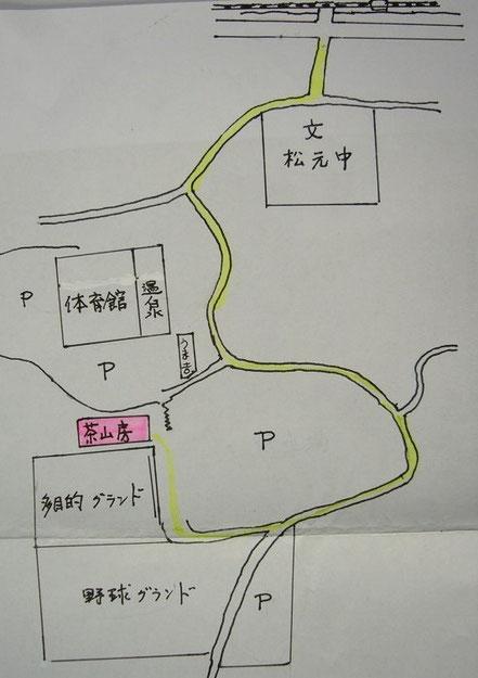 公園内マップ