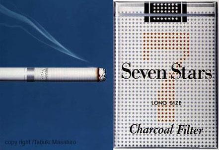 広告用タバコイラスト 原画はB1サイズ エアブラシ、アクリル絵具使用