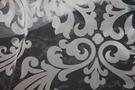 ткань Сиртекс артикул 5130 цвет 1