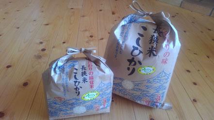 明治天皇献上米 長狭米コシヒカリ 冷めてもおいしい、一度食べたら他のお米に変えられない。是非一度ご賞味くださいませ。
