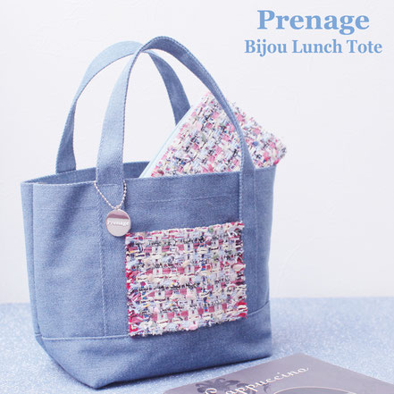 Bijou Lunch Tote リントンツイード