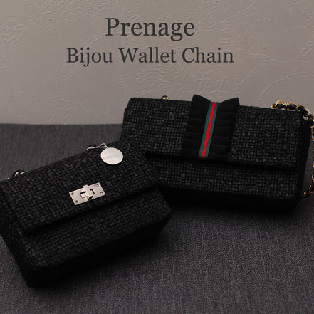 Bijou Wallet Chain 5 リントンツイード