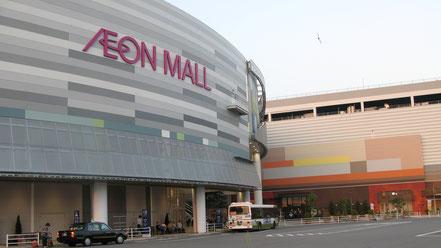 (イオンモール広島府中店は、JR天神駅から徒歩5分であるほか、広島駅までのシャトルバス(100円)が出ています。)