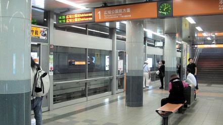 (アストラムライン「県庁前駅」。地下鉄のようなものと考えてOKです)