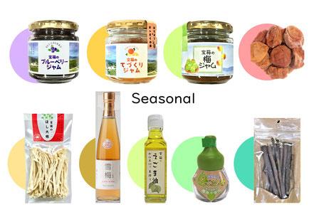 有機茶 宝箱 農産品 (7)