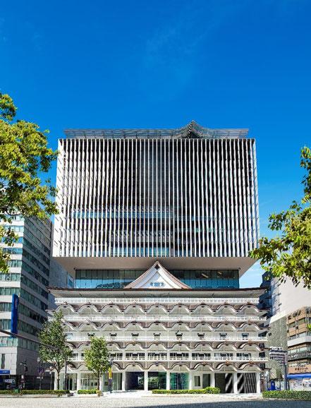 MAG Lifestyle Magazin Japan Hotel Royal Classic Osaka Luxushotels Museumshotel Luxus