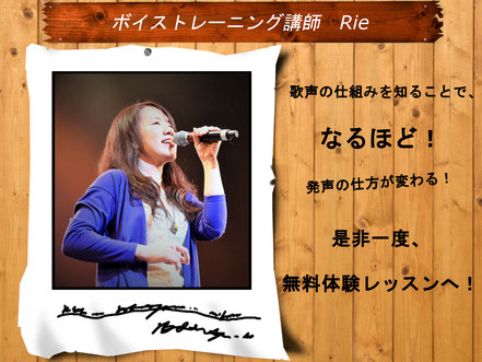 Growth Music School 松戸市 ボイストレーニング科 講師の紹介