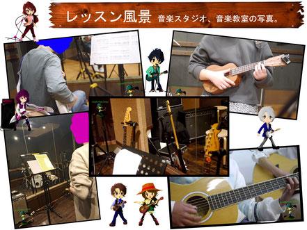 Growth Music School レッスン風景