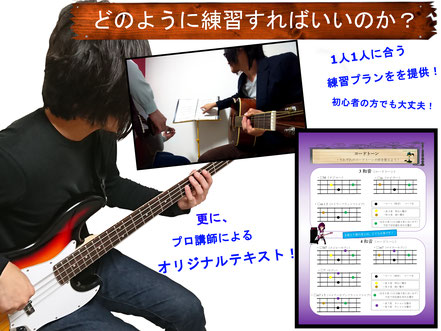 Growth Music School レッスン現場