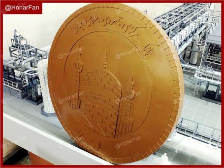 ماکت هفت سین نوروزی 97 شرکت المان شهری سیر سکه سیب ماهی قرمز نوروزی ماکت سازی حرفه ای قران آینه و شمعدان