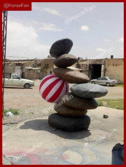 المان شهری نوستالژی هفت سنگ مجسمه شهری و تندیس شهری