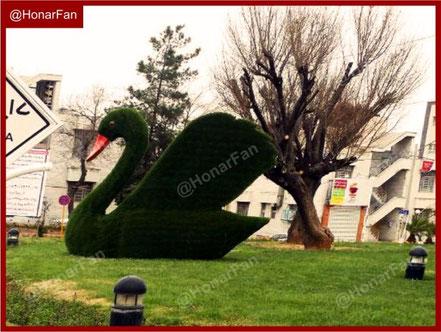 مجسمه فضای سبز چمنی با روکش چمن مصنوعی بوستان پارک