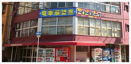 大阪市福島店