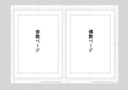 マンガスクール・はまのマンガ倶楽部/タチキリ