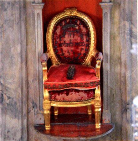 Bild: Stuhl des Propheten Elijah