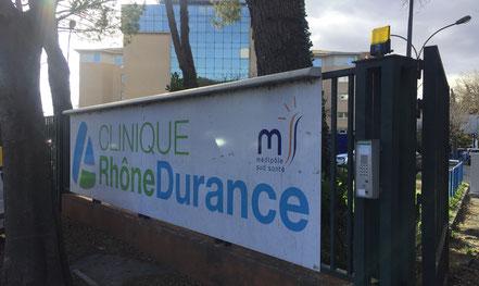 reposoir-clinique-rhone-durance-avignon-vaucluse