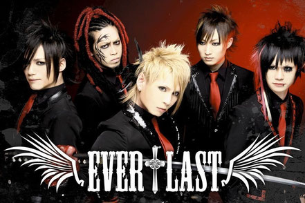 EVER+LAST Formation