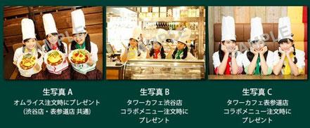 "Sakura Gakuin ""Minipati"" Raw Photos"