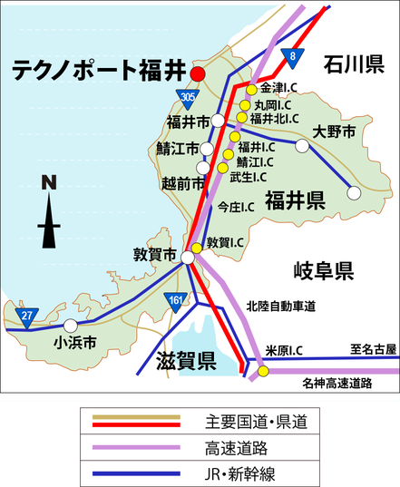 テクノポート福井総合公園までの交通
