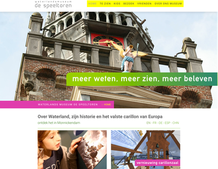 website museum de speeltoren