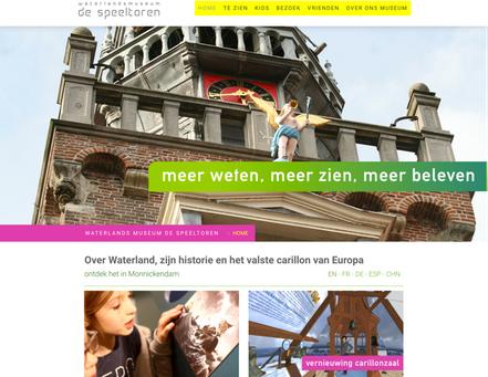 website museum de speeltoren