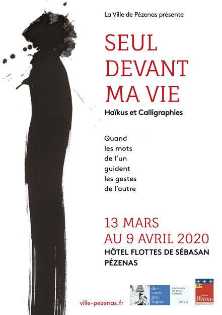 L'affiche initiale, en mars 2020...