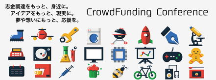 CrowdFunding Conference