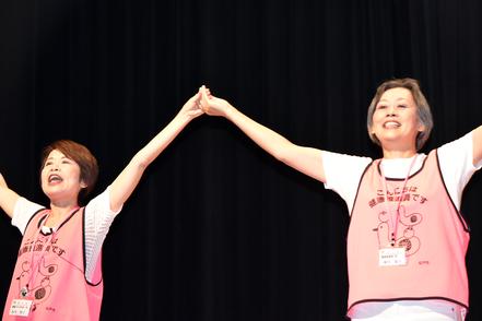 松戸市健康推進員による「笑いヨガ」の発表