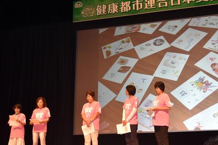 松戸市健康推進員による「健康カルタ」の発表
