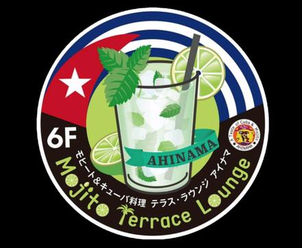 Mojito Terrace Lounge AHINAMA@Akasaka/ モヒート&キューバ料理 テラス・ラウンジ・アイナマ@赤坂