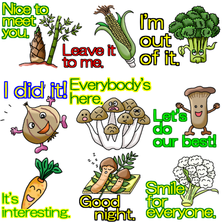 line sticker vegetable corn onion