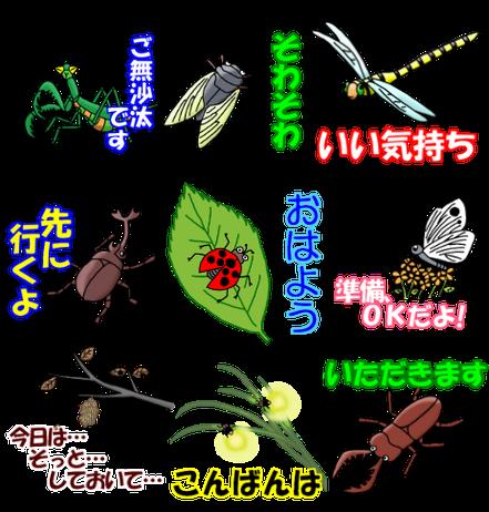 昆虫名人、LINE、スタンプ、昆虫、虫、一覧画像